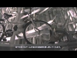 Japanese Bike Parking Tecnology