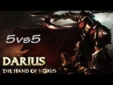 League Of Legends: Darius Top Lane (Voiced) (Epic win) [HD]
