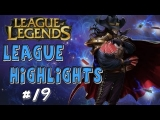 League of Legends – League Highlights #19 – Alistar Bug, Pro TF Tricks, Baron Trick
