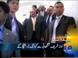 Geo News  7 July 2013-7 07 2013 BBC News Cnn News Todays Breaking Latest News pakistan