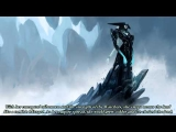 League of Legends – Champion Stories (Lissandra, the Ice Witch)