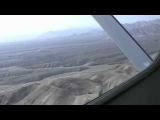 UFO 2013 CAUGHT ON CAMERA CLEAR EVIDENCE