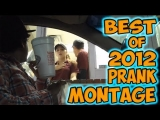 Best of 2012 Prank Montage