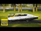 First solar powered family car unveiled – Truthloader Investigates