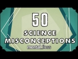 50 Science Misconceptions – mental_floss on YouTube (Ep.18)