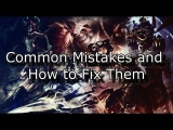 Common Mistakes and How to Fix Them | League of Legends LoL Tips and Tricks