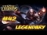 League Of Legends – Gameplay – Lucian Guide (Lucian Gameplay) – LegendOfGamer