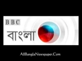 BBC Bangla News (06 July 2013 at 10:30pm)