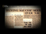 UFOs over Europe – National Geographic