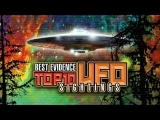 TOP 10 UFO SIGHTINGS OF ALL TIME – FREE MOVIE