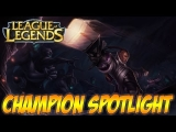 League Of Legends – Gameplay – Lucian Guide (Lucian Champion Spotlight) – LegendOfGamer