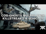 "NEW Call of Duty Ghosts LEAKED Multiplayer Killstreaks & Vehicles ""Jets, Helicopters, & Tanks"""