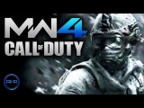 Call of Duty: Modern Warfare 4 UPDATE! – MW4 Still Happening? – (COD Modern Warfare Info)