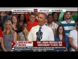 Barack Obama Mocks Republicans For Having No Jobs Plan – Speech – 7/30/13