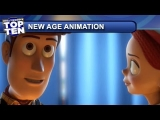 Top 10 New Age Animated Movies