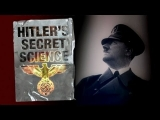 Hitlers Secret Science – History Channel Documentary