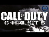 Call of Duty: GHOSTS Leaked! NEW! – Release Date & Box Art! New 2013 COD! – (BO2 Nuclear Gameplay)