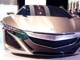 Concept Cars From the 2012 New York Auto Show