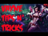 Beginners Guide to League of Legends | Vayne Strategy | Tips and Tricks