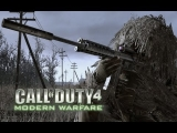 Call of Duty History – COD4
