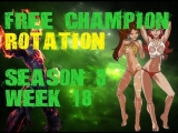 League of Legends – New Free Champion Rotation (Season Three: Week 13) Tips & Tricks!