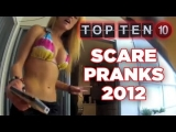 Scare Pranks – Top Ten