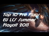 Top 10 Pro Plays EU LCS Summer Playoff 2013 – League Of Legends