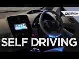 Self Driving Cars are Coming, are You Ready? – TechnoBuffalo's Driven