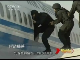 Chinese Military Special Forces Group #2