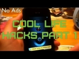 Cool Life Hacks – Part 1