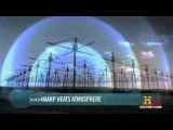 The Military's Mystery Machine – Haarp Weather Modification Technology in Alaska