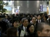 Eco-Friendly Technology Unveiled in Japan