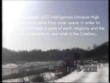 The Best Ever UFO Sighting Caught On Camera 2013