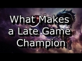 What Makes a Late Game Champion: An Analysis | League of Legends LoL