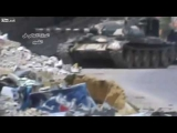 8 Syrian Rebels fighting in Al Qusayr, Takes A Heavy Hit at The End | Syria War 20/05/2013