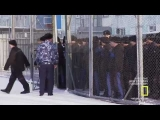 Inside: Russias Toughest Prisons (National Geographic) FULL VIDEO
