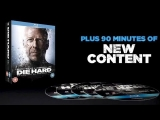 Die Hard Anniversay Blu Ray Collection Trailer