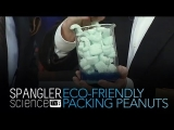 Eco-Friendly Packing Peanuts – Cool Science Experiment