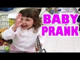 Funny Baby Prank : Worlds Funniest Gags