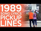 1989 Song Lyrics Pickup Lines