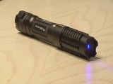 World's Most Powerful Handheld Laser – Review & Giveaway!