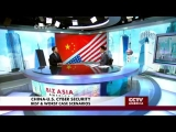 Possible Outcomes of US-China Cyber Security Debate