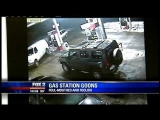 Fatal Shooting During ATM Heist in Detroit (Caught on Camera)