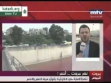 A strange phenomenon in Beirut River, water is stained red – MTV
