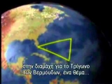 Unexplained Phenomena   The Bermuda Triangle ufo's activity or portal to another space timePart 2