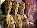 Secrets of the Warrior's Power – Discovery Channel Kung Fu documentary (part 2)