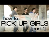 How to Pick Up Girls Q&A