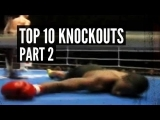 Top 10 Knockouts Part 2